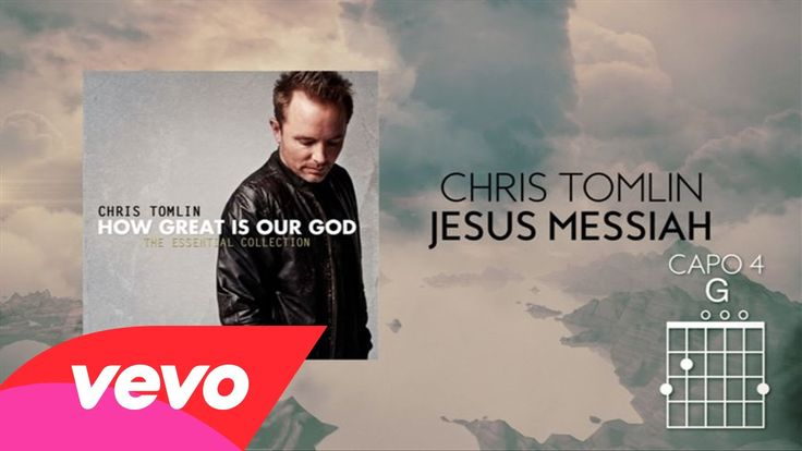 Chris Tomlin - Jesus Messiah (Lyrics And Chords) ~ He Became Sin  Who Knew No Sin  That We Might Become  His Righteousness...   Jesus Messiah.. Lord Of All.