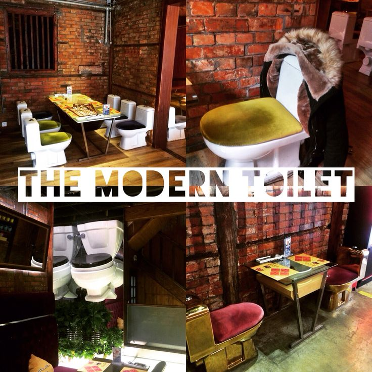 The 'Modern Toilet' restaurant in Shanghai. Yea, this really exists.