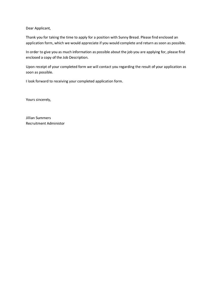 interview application letter