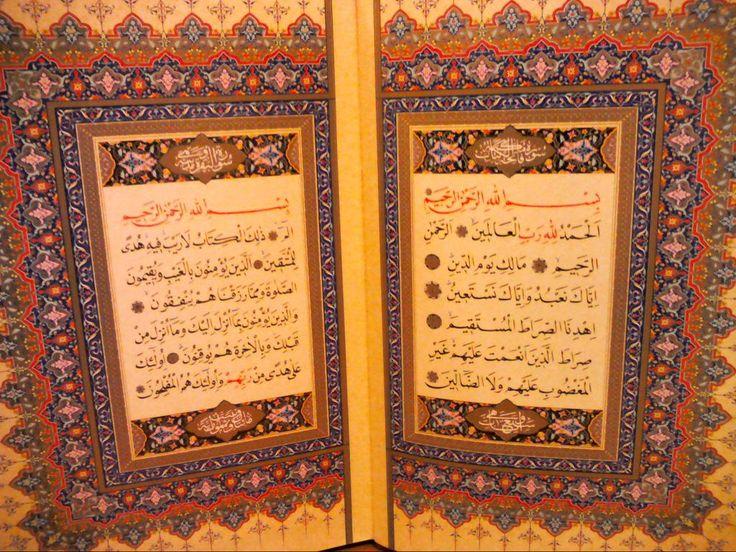 Tra i doni significativi ricevuti dalla delegazione interreligiosa dell'Azerbaijan oggi, questo prezioso #Koran
