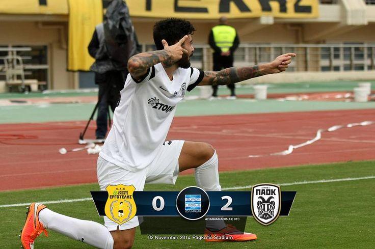 9η Αγωνιστική Superleague ΟΠΑΠ: Εργοτέλης-ΠΑΟΚ 0-2