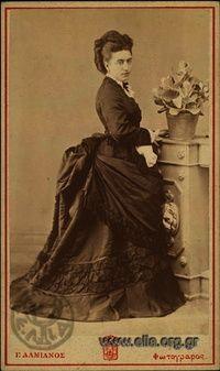 Portrait of a woman.Photographer Damianos, Georgios, Syros, Photographic Archive ELIA-MIET