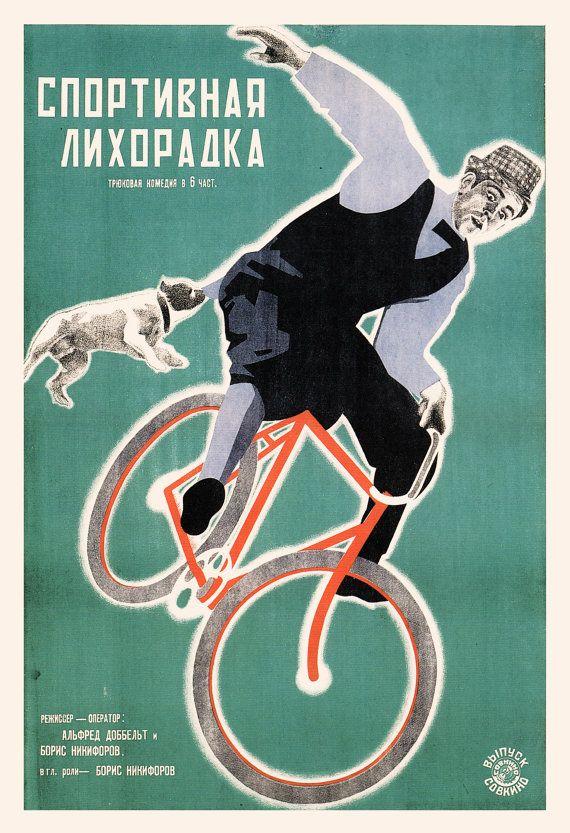 RUSSIAN AVANT GARDE Art Russian Bicycle by EncorePrintSociety