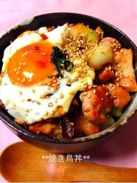 ✿簡単蒸し焼き鶏丼*.:♪・*: by かたかたこ [クックパッド] 簡単 ...