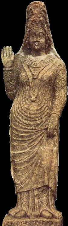 "Ancient Persian Susian Statue of Parthian Arsacid Princess. The hands are in a classic ""Mudra"" pose of deep meaning in Ancient India. The style is similar to Gandhara sculpture. These ancient nations shared a lot of cultural affinities and Gandhara art arose in the North West of India to rise in popularity and spread Eastwards."