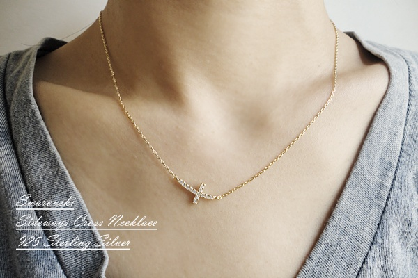 SWAROVSKI CURVED TINY GOLD SIDEWAYS CROSS NECKLACE SILVER kellinsilver jewelry
