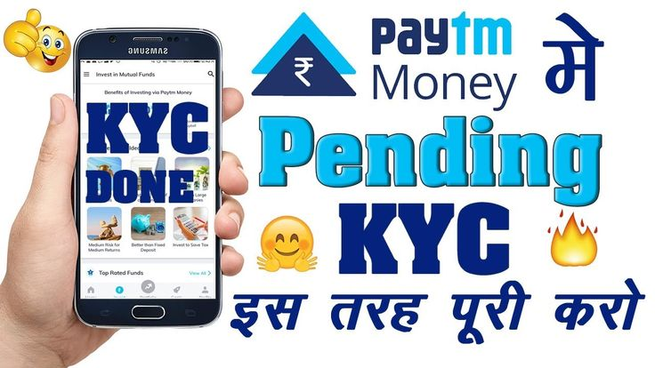 How to complete paytm money kyc with proof paytm money