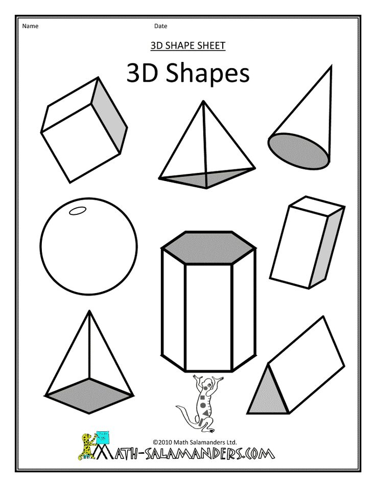 16 Geometric Shapes Coloring Pages Geometric-shapes