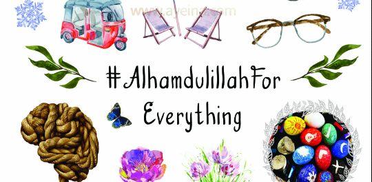 strokes of my pen Alhamdulillah journey week4 #AlhamdulillahForSeries