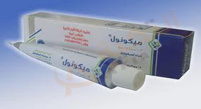 دواء ميكونول Miconol يمرهم م ضاد للفطريات ويقضي على بعض الأمراض الجلدية التي ي عاني منها الكثير من الأشخاص ويتم العلاج عن طري Personal Care Toothpaste Person