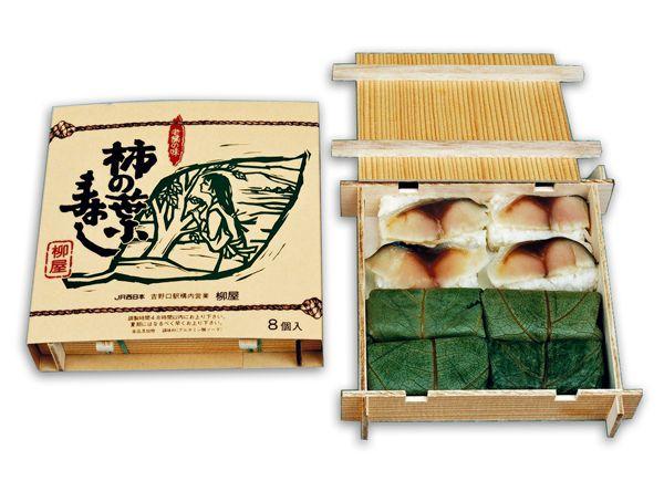 奈良県吉野口駅 柿の葉寿司 金額:880円