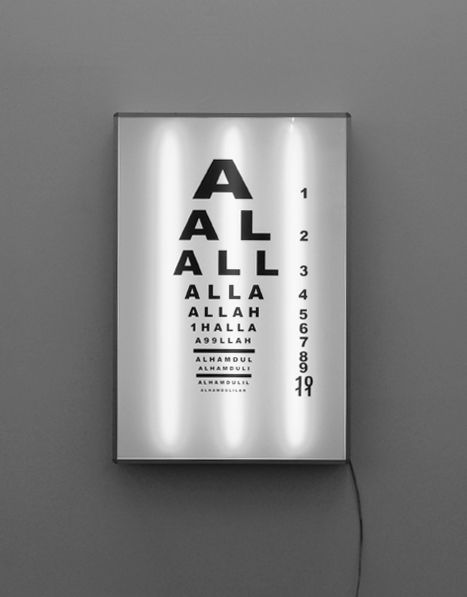 Arwa Abouon, Allah Eye Doctor, 2008, Digital print on Duratrans in lightbox