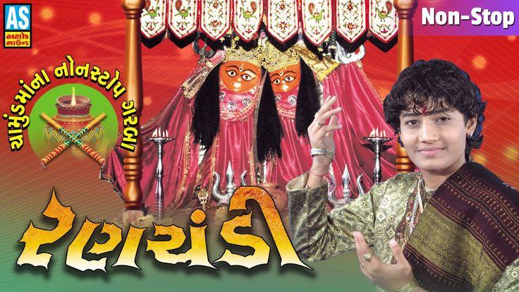 "Gujarati Nonstop Garba ""Ranchandi"" ||Mital Gadhvi ||Chamunda Maa Na Nons..."