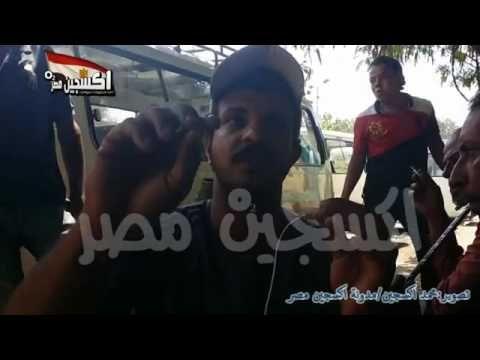 فيديو: الشرطة المصرية تقتل سائق قبل فرحه بأسبوع - Egypt Today Notizie in tempo reale
