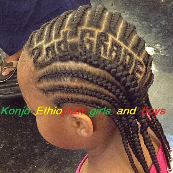 Awe Inspiring 1000 Images About Ethiopian Hairstyles On Pinterest Ethiopia Hairstyles For Women Draintrainus