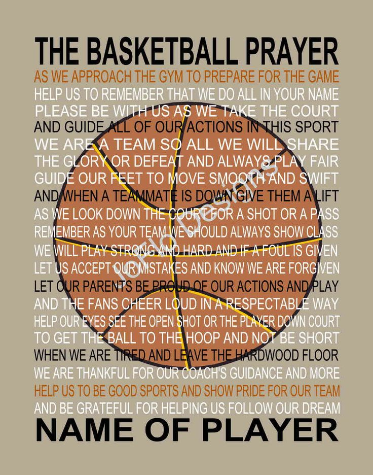 The Basketball Prayer personalized with by JoFloDesigns33 on Etsy
