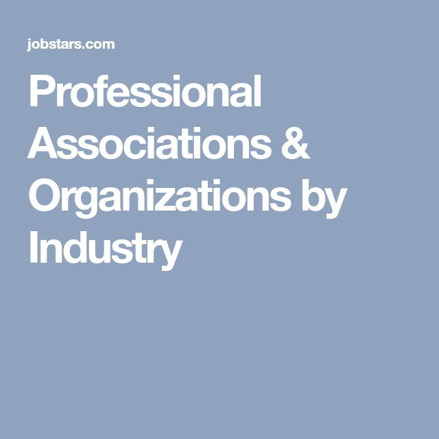 Professional Associations & Organizations by Industry