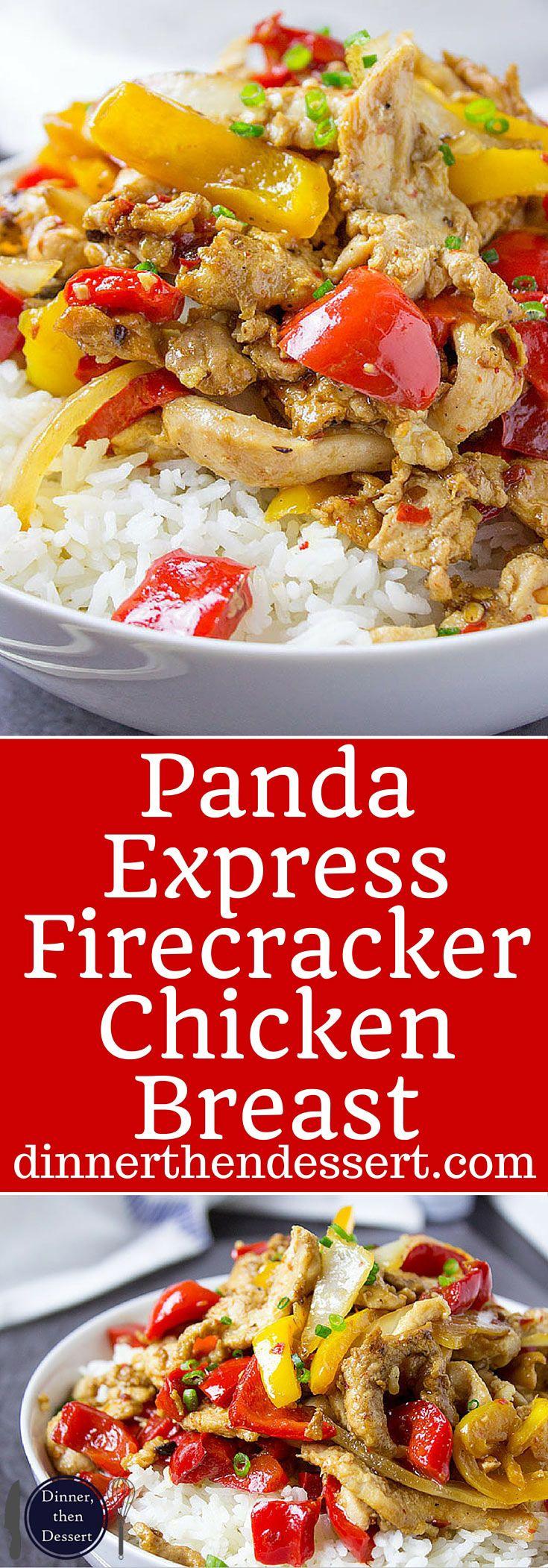 Breast Panda Express Firecracker poulet avec de la viande et les poivrons blanc mariné dans une sauce aux haricots noirs épicés.  Une recette authentique de Panda Express!