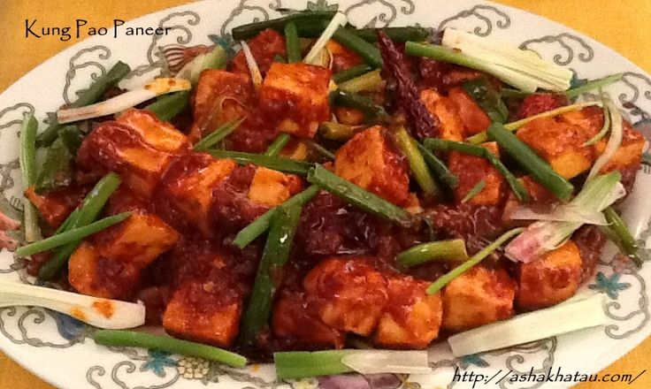 Kung Pao Paneer #Epicure #AshaKhatau #Starters #Salads