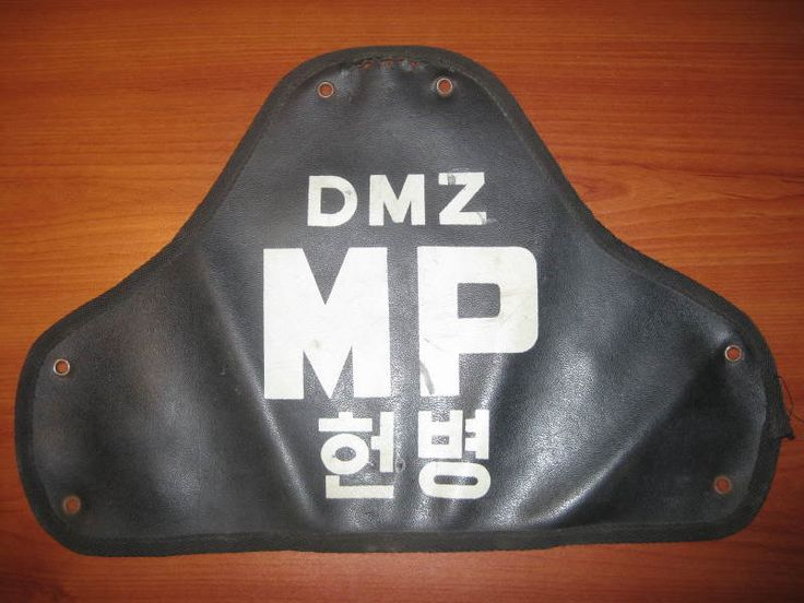 Infantry soldiers patrolling inside the DMZ wore these armbands on recon patrols so as not to violate the armistice that ended the fighting in the Korean war.  As DMZ MPs, we were technically not combat troops, as MPs are not combat soldiers.  In my unit we took off those armbands at night, while on ambush patrols.  Funny huh?  There were actually no real MPs on the DMZ.