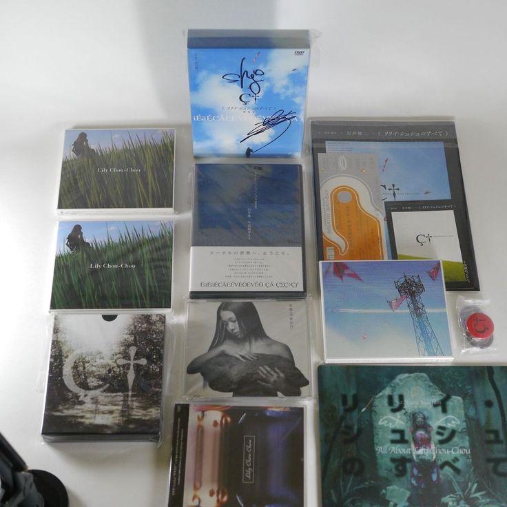 *RARE* All About Lily Chou-Chou [DVD, CD, CD-Rom, Pamphlet, Goods] Shunji Iwai
