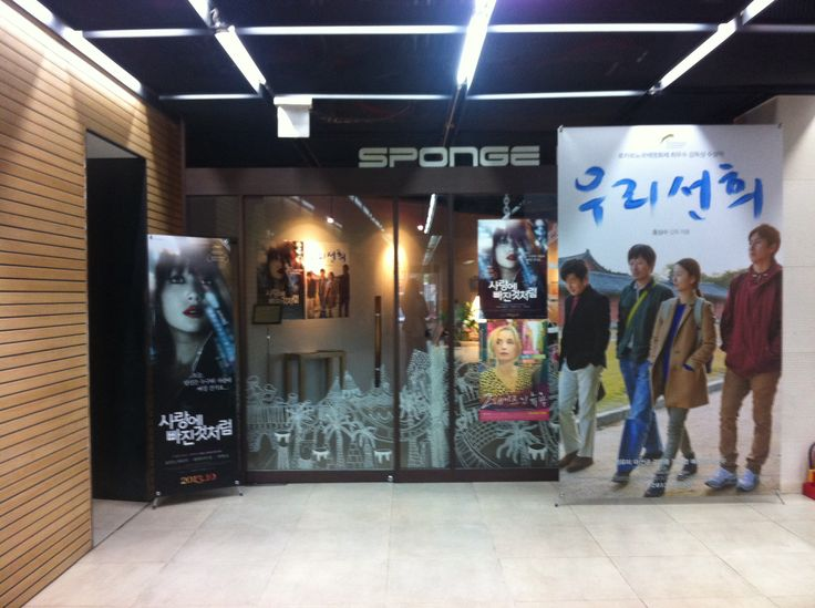 that venue has run by very attractive films.♥  one of disadvantages is too far from my home........