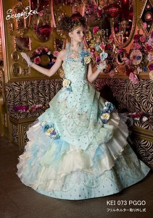 Forum » sugar kei ball/wedding dresses » My Asian Fashion:::Your favorite Asian Fashion community online.