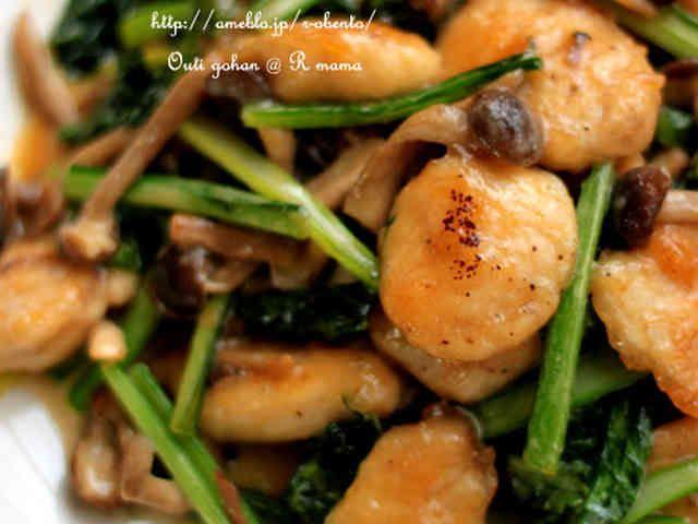 鶏むねと小松菜のこってり味噌マヨ炒め♪の画像