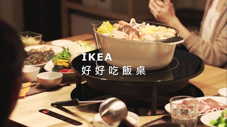 IKEA「好好吃飯桌」電視廣告
