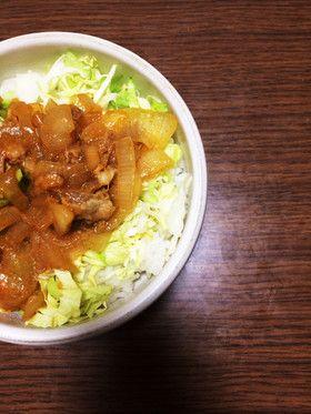 ご飯がススム☆カレー風味の洋風生姜焼き丼