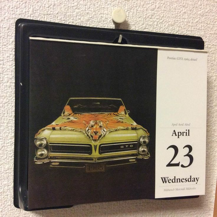 April 23 : Pontiac GTO 1965 ポンティアックGTO、凄い伝説のクルマだったというのは知っていたが広告もすごいマッスル。今ならたぶん無理だろうなあ。