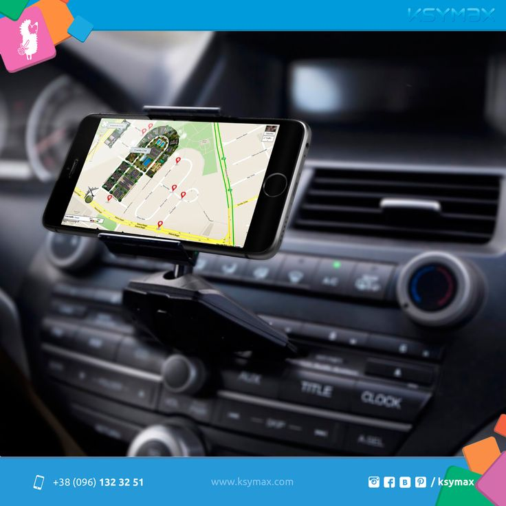 #универсальный ☑️ #держатель #смартфон  #iphone #galaxy #nokia #устанавливается  в компактный  #отсек для #дисков  #CD вашего #автомобиль , а сам #резиновый #держатель ⛩ #holder #прочно будет держать #устройство  без #царапин ☘ и #повреждений. #полностью  #регулируемый  46