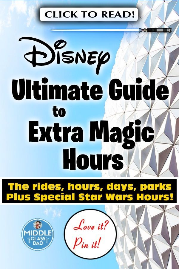 How Does Disney Enforce Extra Magic Hours Disney World Tips And