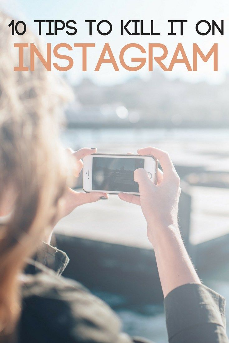 Instagram seems to be the social media tool that is always keeping people on their toes. The algorithm seems to change daily and then trends seems to change hourly! How can someone keep up with it all?! The good news is no matter how much instagram changes, there are a few tried and true tactics that just plain WORK. These are 10 of my best tips for how to KILL it on Instagram!