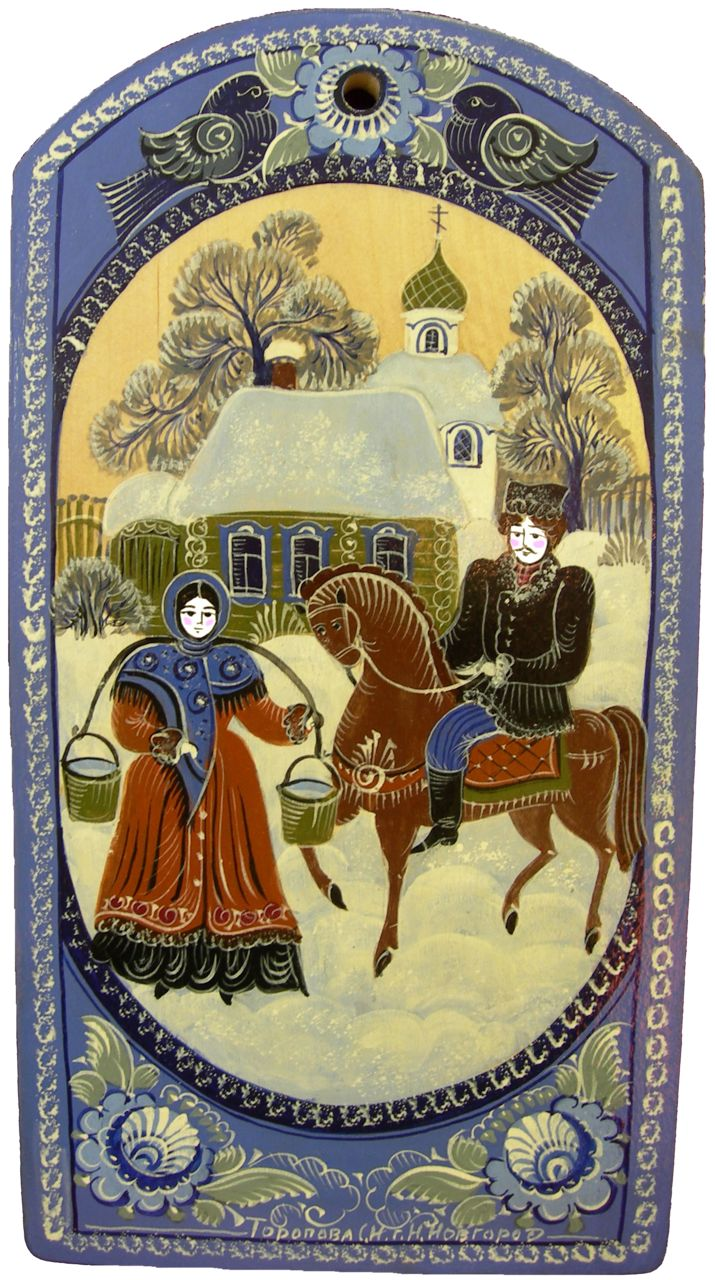 Folk Gorodets painting from Russia. An orthodox church in a village landscape, a woman carrying buckets of water with a yoke and a man on horseback. #Russian #folk #art #painting