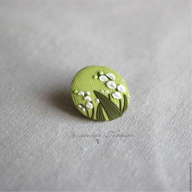 Купить Ландыши. Брошь - салатовый, зеленый, светло-зеленый, ландыши, весна, весенняя брошь