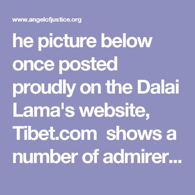 he picture below once posted proudly on the Dalai Lama's website, Tibet.com  shows a number of admirers of the  Dalai Lama smiling for the camera. From this picture, there are two Nazis from Hitler's Third Reich and one Neo Nazi  heading the Nazi party in a South American country.  The first tale of Nazis whom were befriended and championed by the Dalai Lama is Dr. Bruno Beger, a former officer in  Hitler's SS (Death Squads).