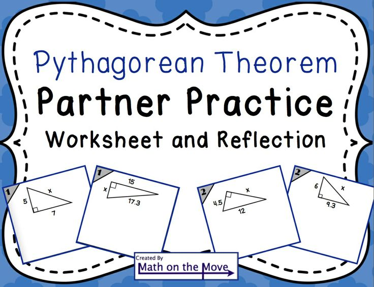 69 best images about pythagorean theorem on pinterest trigonometry activities and equation. Black Bedroom Furniture Sets. Home Design Ideas