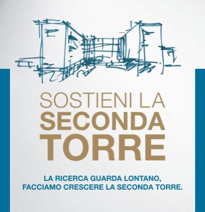 Il Progetto della Seconda Torre Della Fondazione Piemontese per la Ricerca sul Cancro #nonprofit #fundraising #ricerca