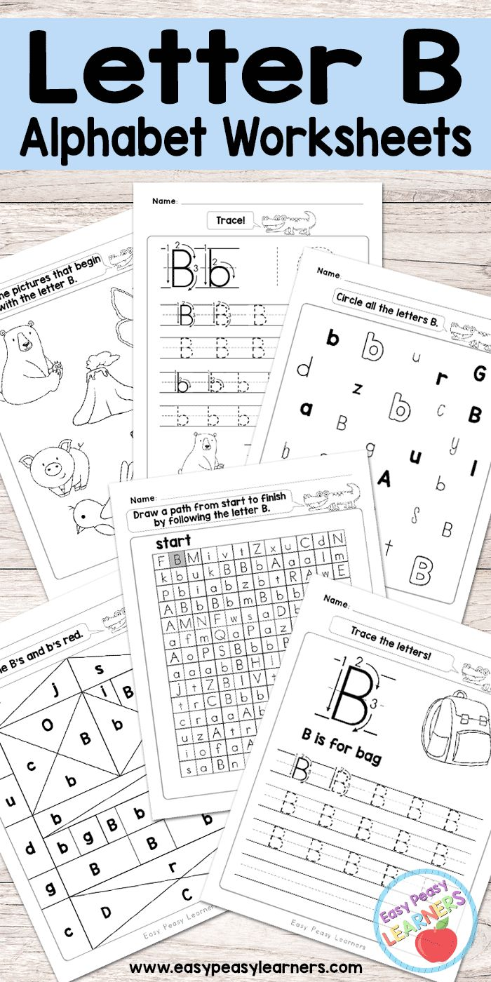 25 Best Ideas About Letter B Worksheets On Pinterest