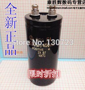 Aluminum electrolytic capacitor 450V 2200uf 450V 50*105mm 105C 450VDC 2200MFD 450VDC