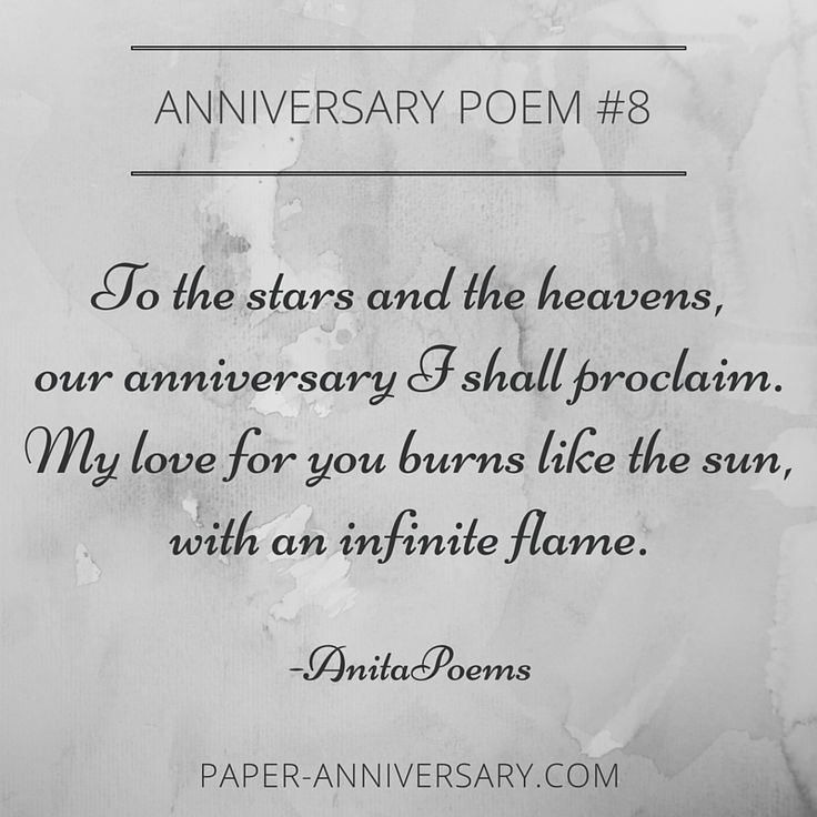 A great poem to use for your wedding anniversary! Click through to see 13 more epic anniversary poems. #anniversarypoems