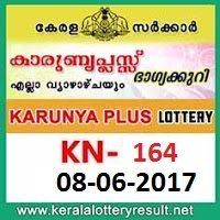 karunya-plus-lottery-kn-164-results-081-06-2017 free-kerala-lottery free kerala lottery result free-kerala-lottery-result thursday kerala lottery result thursday-kerala-lottery-result google kerala lottery results google-kerala-lottery-results government of kerala lottery government-of-kerala-lottery government of kerala lottery department government-of-kerala-lottery-department govt of kerala lottery dept govt-of-kerala-lottery-dept how can win kerala lottery how-can-win-kerala-lottery how…