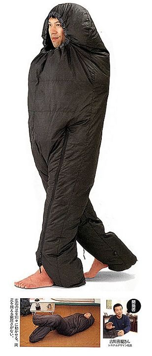 WTH?!! Sleeping bag with pants. Because hopping around in a sleeping bag would, of course, look ridiculous.
