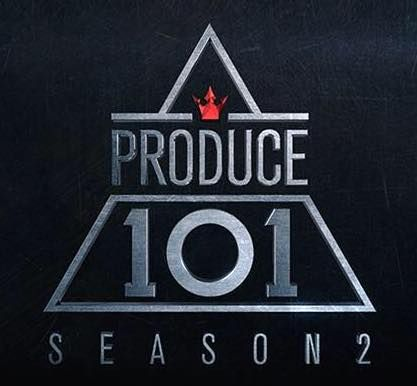 'Produce 101' Season 2 to Feature Cube, Jellyfish, and Fantagio Artists | Koogle TV