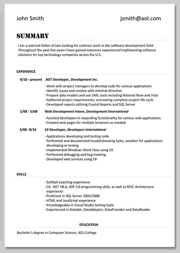 Более 25 лучших идей на тему «Good resume examples» на Pinterest - computer science resume examples