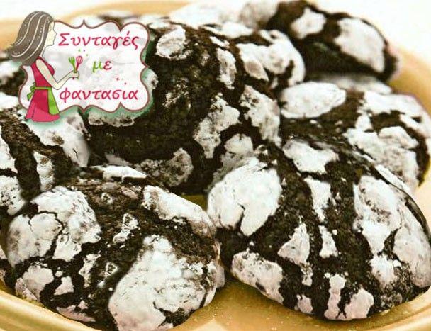 Ραγισμένα Μπισκοτάκια Σοκολάτας:  Πεντανόστιμα μπισκοτάκια σοκολάτας που παίρνουν τη ραγισμένη τους όψη από τη ζάχαρη άχνη που τα κυλάμε πριν τα ψήσουμε!!