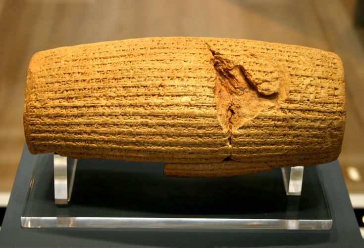 The Cyrus cylinder, regarding King Cyrus's treatment of religion, which is significant to the books of Chronicles, Ezra and Nehemiah.