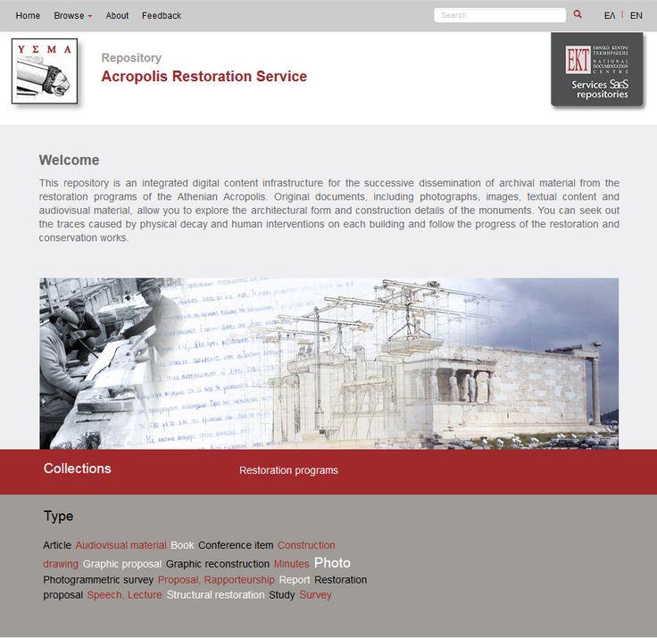 http://repository-ysma.ekt.gr/ysma  YSMA/EKT 2015 Design by Dimitra Pelekanou