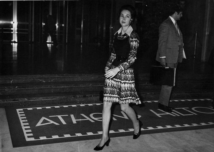 Miss Julie Eisenhower, president Nixon's daughter, at Hillton Athens.